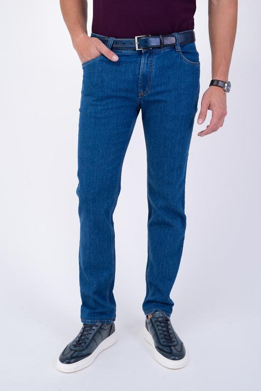 Nohavice - jeans